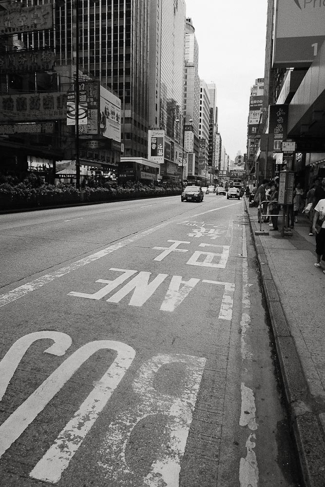 streets of HK | LEICA DC VARIO-SUMMICRON 5.1-12.8MM F/2-2.8 ASPH <br> Click image for more details, Click <b>X</b> on top right of image to close