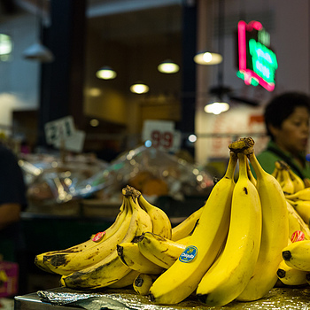 Bananas | CV 40MM / F 1.4 NOKTON <br> Click image for more details, Click <b>X</b> on top right of image to close