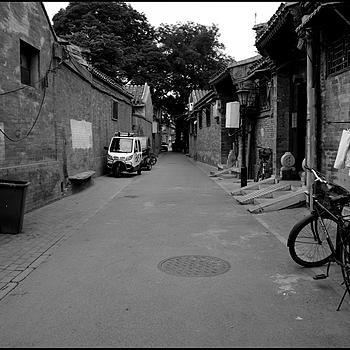 Hutong | LENS MODEL NOT SET <br> Click image for more details, Click <b>X</b> on top right of image to close