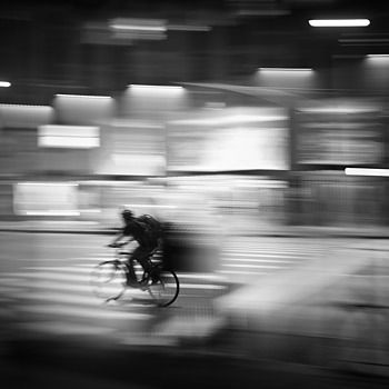 Photo: NY cyclist