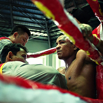 Myanmar Boxer | LENS MODEL NOT SET